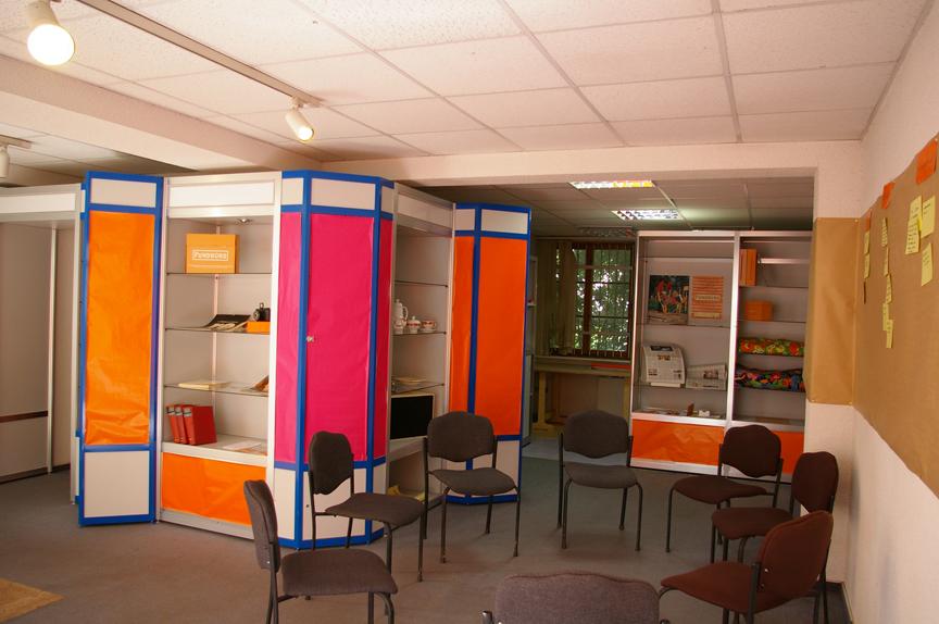 Meeting space interior